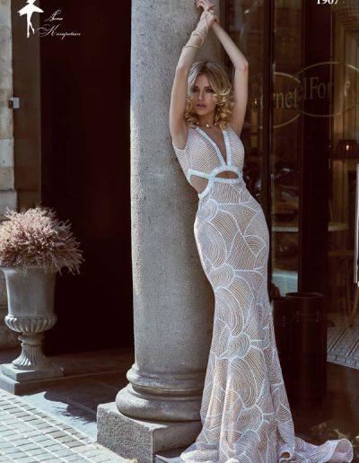 Vestido de novia corte sirena de lentejuelas