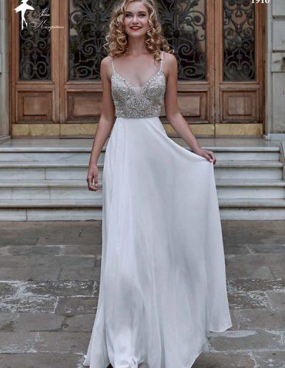 vestido de novia con falda fluida